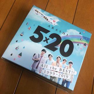 嵐 - 嵐 5×20 JAL CD