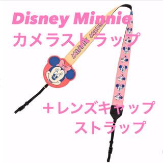 Disney - 【新品!】Disney Minnie カメラストラップ・レンズキャップストラップ