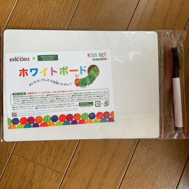はらぺこあおむし ホワイトボード キッズ/ベビー/マタニティのおもちゃ(その他)の商品写真