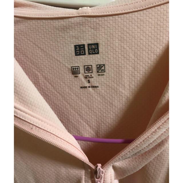 UNIQLO(ユニクロ)の美品 ユニクロ エアリズムパーカー ピンクs レディースのトップス(パーカー)の商品写真