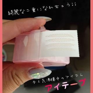 【ハート型アイテープ】初心者でも使いやすい!アイテープ アイプチ 二重テープ(その他)