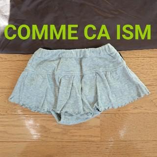 コムサイズム(COMME CA ISM)のパンツスカート 80cm女の子 キッズベビーCOMME CA ISMコムサイズム(パンツ)