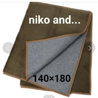 ニコアンド(niko and...)の値下げ★niko and... ラグ カーキ(ラグ)