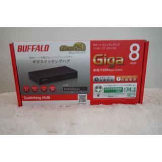 バッファロー(Buffalo)の【新品/未開封/送料込】BUFFALO Giga スイッチングハブ8ポート(PC周辺機器)