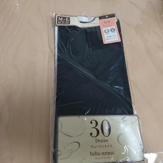 チュチュアンナ(tutuanna)のチュチュアンナ!30デニール黒タイツM-L(訳あり)(タイツ/ストッキング)