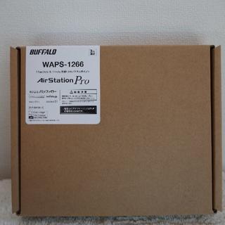 バッファロー(Buffalo)の【新品未使用】AirStation Pro WAPS-1266(PC周辺機器)