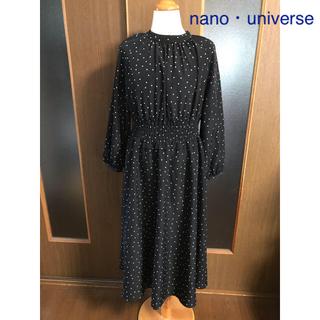 nano・universe - 新品 nano・universe ドットロングワンピース