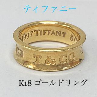 正規品 ティファニー K 18ゴールド リング(リング(指輪))