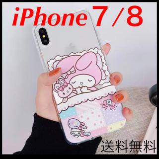 サンリオ(サンリオ)のラスト1個!可愛いマイメロディiPhoneケース iPhone7 iPhone8(iPhoneケース)