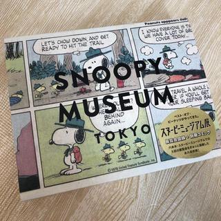 スヌーピー(SNOOPY)のスヌーピーミュージアム 図録(アート/エンタメ)