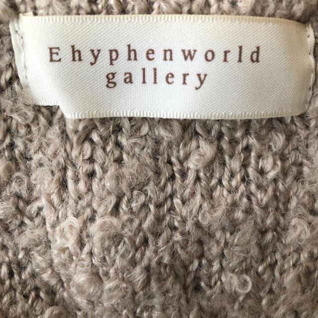 E hyphen world gallery(イーハイフンワールドギャラリー)のEhyphenworld gallery ニットワンピース レディースのワンピース(ひざ丈ワンピース)の商品写真