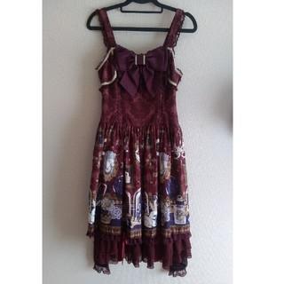 Angelic Pretty - メルカトル骨董品店★ロングジャンパースカート
