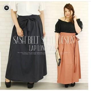 クレット(clette)の大きいサイズ♡サッシュベルト風デザインラップロングスカート白(ロングスカート)