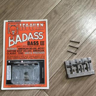 フェンダー(Fender)のBADASS BASS3 GROOVED(パーツ)
