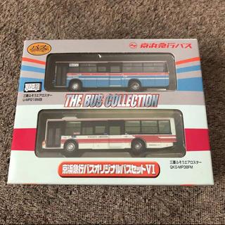 京浜急行バスオリジナルバスセット V I