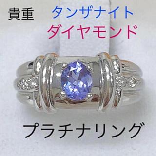 貴重 タンザナイト ダイヤモンド  プラチナ  リング(リング(指輪))