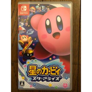 Nintendo Switch - 星のカービィ スターアライズ