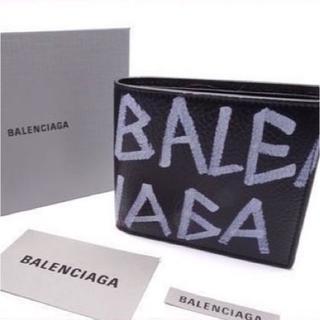 バレンシアガ(Balenciaga)の【新品】BALENCIAGA 大人気 Graffiti 二つ折り財布(折り財布)