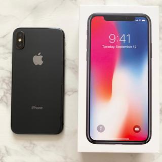 Apple - iPhone X スペースグレー 64GB au