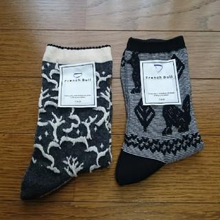 ミナペルホネン(mina perhonen)の新品未使用 フレンチブル 靴下 ソックス 2足セット(ソックス)