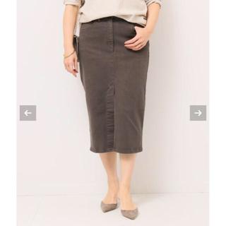 ドゥーズィエムクラス(DEUXIEME CLASSE)の美品 今期 今季 Deuxieme Classe 製品染めタイトスカート(ひざ丈スカート)
