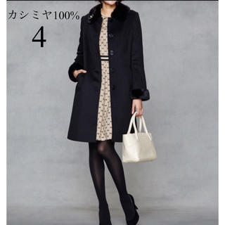 TOCCA - 美品 TOCCA  ピュアカシミヤ コート  4 黒