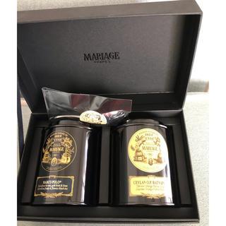 紅茶二缶セット マリアージュ フレール
