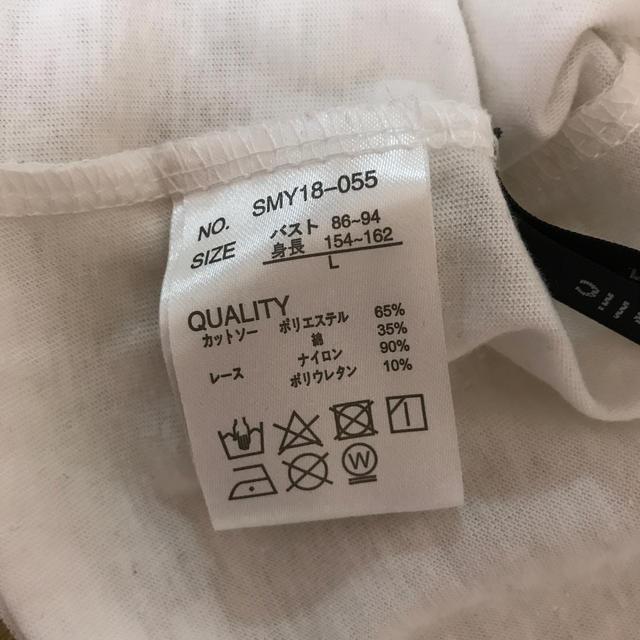 しまむら(シマムラ)のノースリーブレーストップス♡しまむら♡Lサイズ レディースのトップス(カットソー(半袖/袖なし))の商品写真