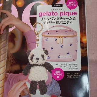 ジェラートピケ(gelato pique)のsweet 付録 リトルパンダチャーム&チェリー柄バニティ(ポーチ)