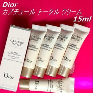 Dior - 5130円分★15ml Dior カプチュールトータル クリーム エイジングケア