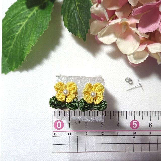 【お値引き】~花一輪~  ピアス(黄色) ハンドメイドのアクセサリー(ピアス)の商品写真