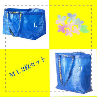 IKEA - IKEA バッグ フラクタブルーL&Mセット