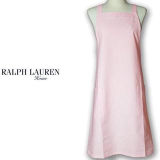 Ralph Lauren - RALPH LAUREN HOME オックスストライプ エプロン
