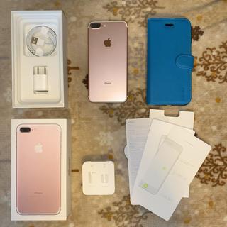 Apple - iPhone 7 Plus 128GB SIMフリー Rose gold