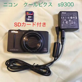 Nikon - 中古 Nikon COOLPIX S9300 デジカメ