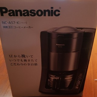 Panasonic - Panasonicコーヒーメーカー