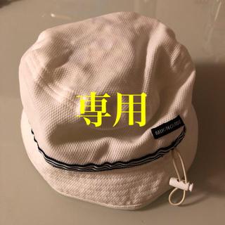 ミキハウス☆白の帽子