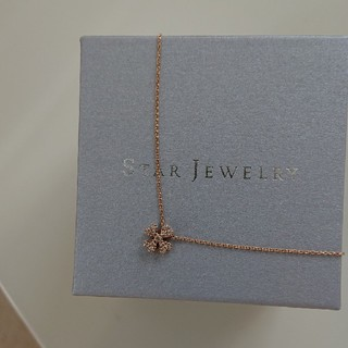 STAR JEWELRY - STAR JEWELRY  K18  ネックレス