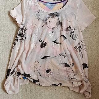 フラボア(FRAPBOIS)のFRAPBOIS Tシャツ タンクトップ付(Tシャツ(半袖/袖なし))