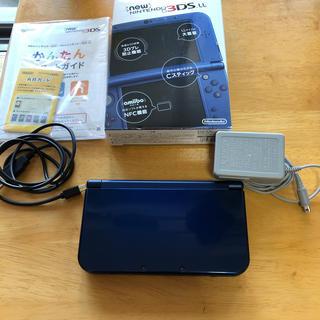 ニンテンドー3DS - 【即購入OK】Newニンテンドー3DS LL メタリックブルー