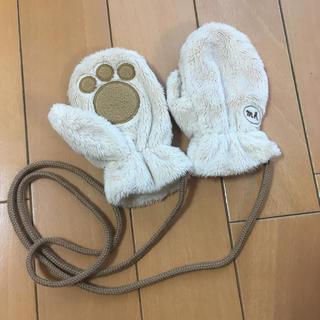 ミキハウス(mikihouse)のミキハウス マイクロファーミトン くまの手袋(手袋)