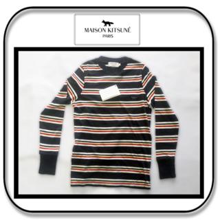 メゾンキツネ(MAISON KITSUNE')のメゾンキツネ 長袖 コットンTシャツ ボーダー (EU) XS(Tシャツ(長袖/七分))