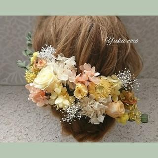 ドライフラワー ヘッドドレス 髪飾り❁¨̮orange lemon(ヘッドドレス/ドレス)