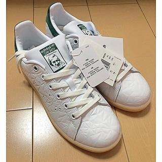 アディダス(adidas)のs82259 スタンスミス  グリーン 新品未使用‼️(スニーカー)
