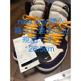 NIKE - Air Jordan1 SB Chicago Lakers レイカーズ nike