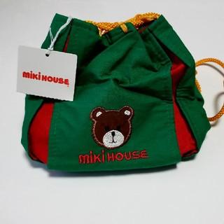 ミキハウス(mikihouse)のタグ付き mikihouseミキハウス ミニ巾着くま柄(ランチボックス巾着)
