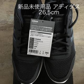 adidas - アディダス メンズ ランニングシューズ 26.5cm 新品