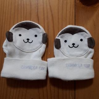 コムサイズム(COMME CA ISM)の⭐コムサ⭐ベビーミトン(手袋)