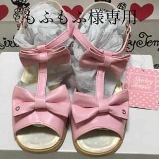 Shirley Temple - シャーリーテンプル リボンサンダル ピンク 21㎝ 新品タグ付き