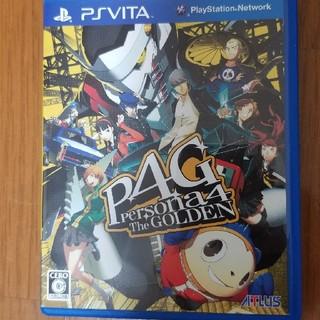 PlayStation Vita - ペルソナ4 ザ・ゴールデン